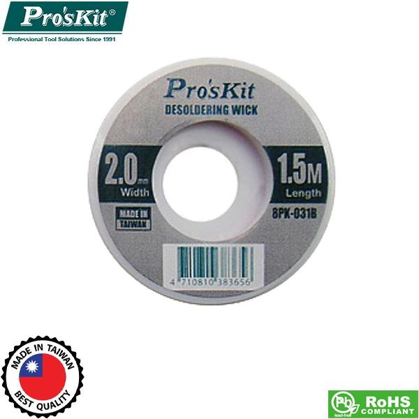 Σύρμα αποκόλλησης 1.5m 2mm 8PK-031B Pro'skit