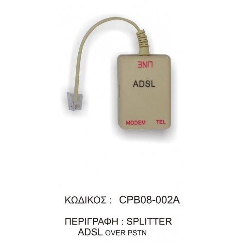 Φίλτρο γραμμής τηλεφώνου + splitter ADSL -> PSTN CPB-008