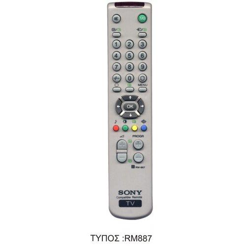 Τηλεχειριστήριο Sony RM-887C