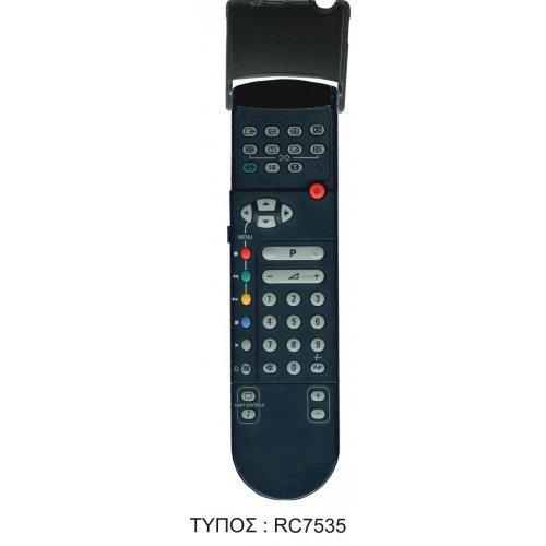 Τηλεχειριστήριο Philips RC-7535