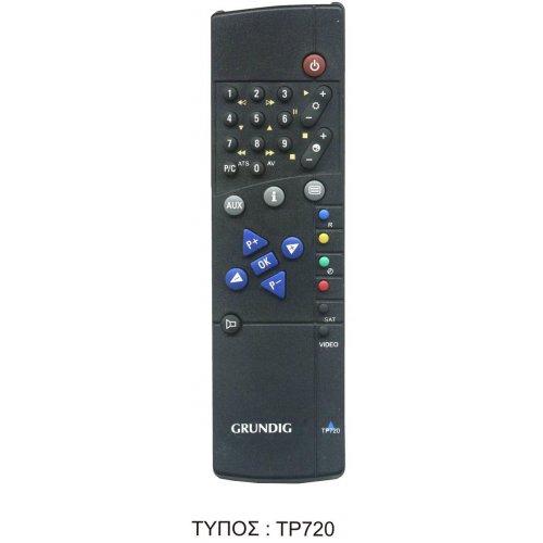 Τηλεχειριστήριο Grundig TP-720