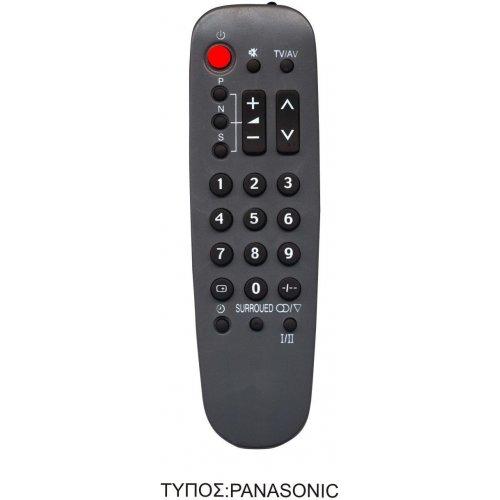 Τηλεχειριστήριο Panasonic 0046