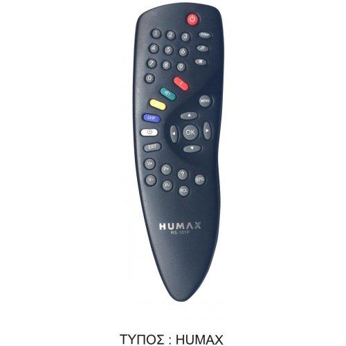Τηλεχειριστήριο Humax IRC5400 απλό