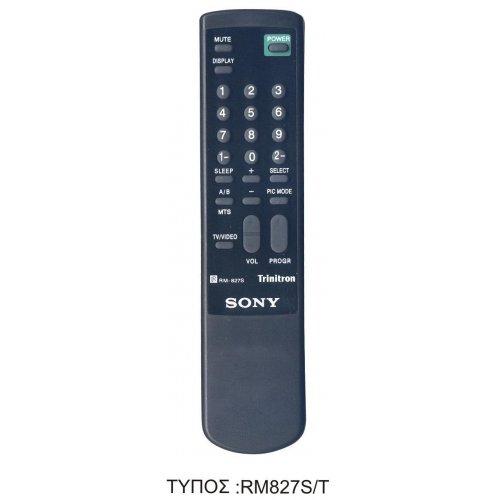 Τηλεχειριστήριο Sony RM-827S