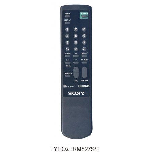 Τηλεχειριστήριο Sony RM-827T