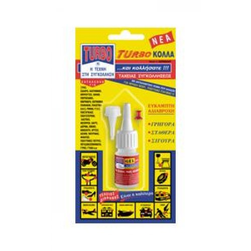 Κόλλα turbo gel 10gr Bister 94110