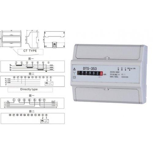 Κιλοβατοωρόμετρο ράγας αναλογικό 3 φάσεων 5-100A DTG0-M01