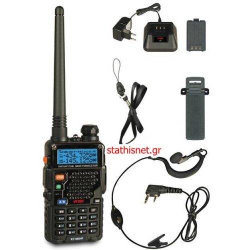 Πομποδέκτης Φορητός VHF/UHF KT-980HP ΙΝΤΕΚ
