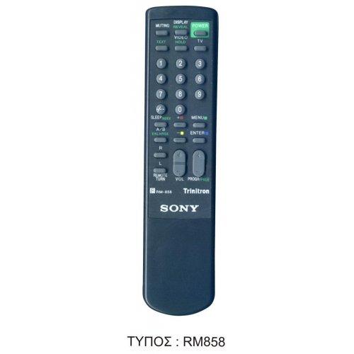 Τηλεχειριστήριο Sony RM-858