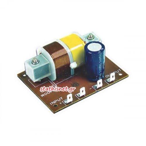 Crossover Sub 4ohm 200W CFR201