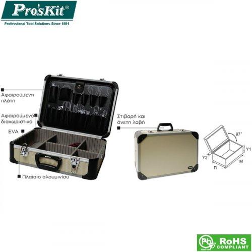Βαλίτσα εργαλείων πλαστική 290x175x175mm SB-2918 Pro'sKit