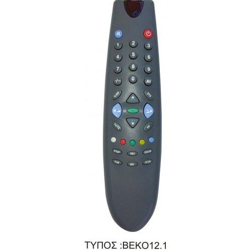 Τηλεχειριστήριο Beko 12.1