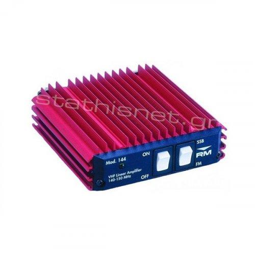 Ενισχυτής VHF 45W 140-152MHZ KL-144 RM