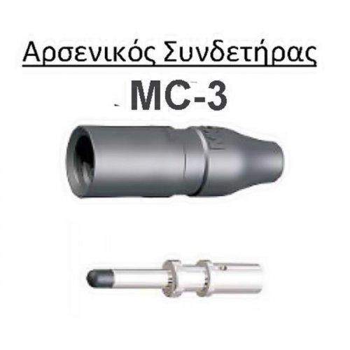 Κοννέκτορας solar αντάπτορας 1 αρσενικός -> 2 χ αρσενικά plus 1534611-1 Tyco