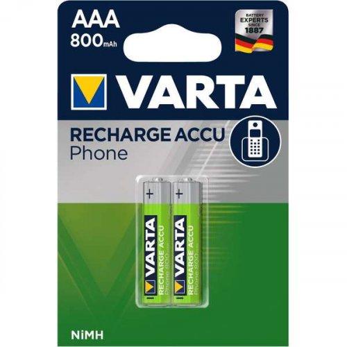 Μπαταρία επαναφορτιζόμενη 1,2V 550mAh LR03 AAA ACCU VARTA