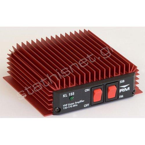 Ενισχυτής VHF 45W 150-170 MHz KL 155 RM