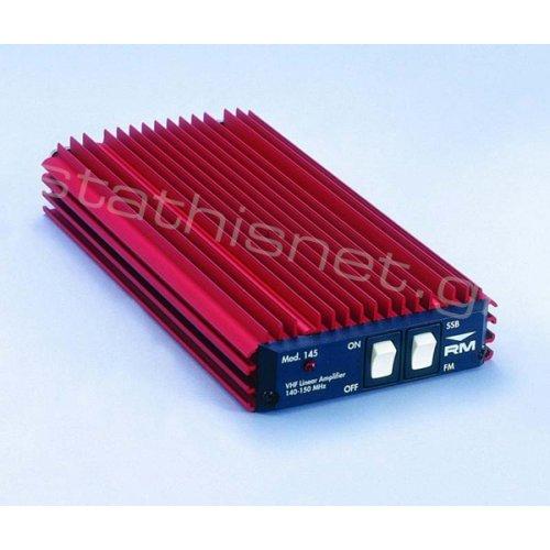 Ενισχυτής VHF 110W  140 - 152 MHz KL 145