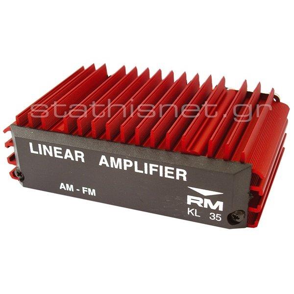 Ενισχυτής CB 35W  25-30 MHz KL 35 RM