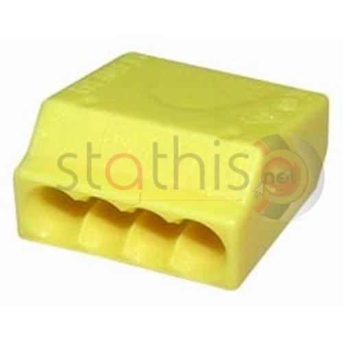 Τερματικα καλωδιων κίτρινο PC254
