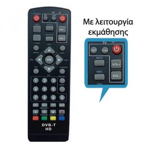 Τηλεχειριστήριο για DVB-T MPEG 4 F&U