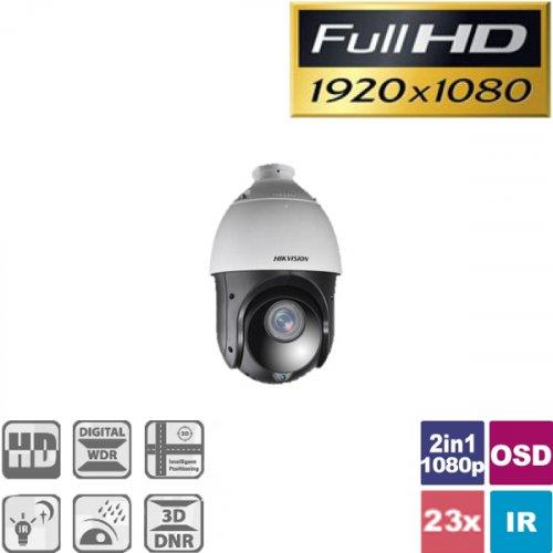 Κάμερα Speed Dome PTZ IR 23x IP66 Turbo-HD 1080p DS-2AE4223TI-D Hikvision