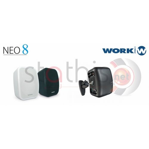 Ηχείο 2 δρόμων 30W/100V-70W/8Ω, 8''+1'' TW 93dB NEO 8 Line Άσπρο Work