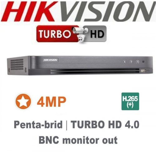 DVR 4 καναλιών Turbo-HD 4.0 1080p DS-7204HQHI-K1 Hikvision