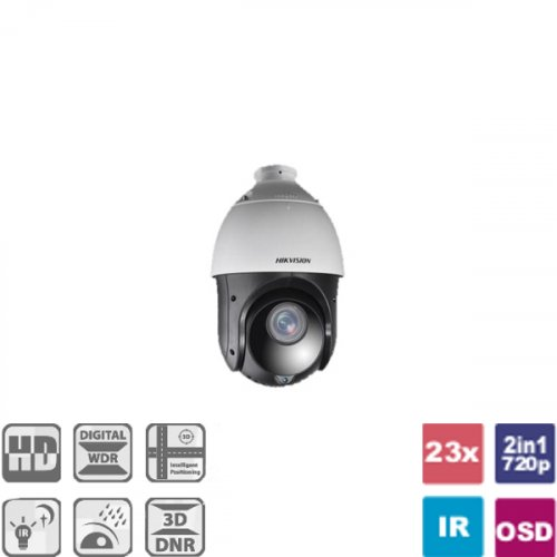 Κάμερα Speed Dome PTZ IR 23x IP66 Turbo-HD 720p DS-2AE4123TI-D Hikvision