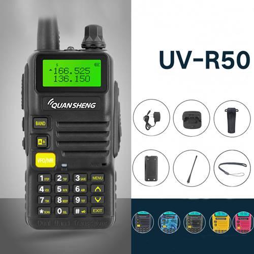 Πομποδέκτης Φορητός VHF/UHF TG-UV-R50 Quansheng