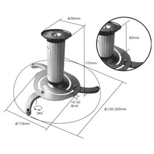 Βάση Projector Οροφής ασημί PRB-1 Brateck