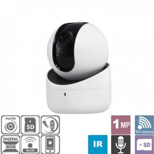 Κάμερα Cube ασύρματη 2.8mm IP 1MP DS-2CV2Q01FD-IW Hikvision