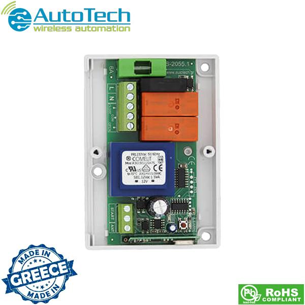 Πλακέτα τηλεχειρισμού ρολλών 433,92 Mhz S-2055 Autotech