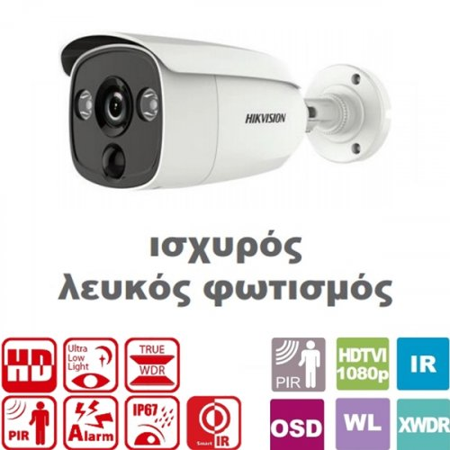 Κάμερα Bullet IR 2.8mm IP67 Turbo-HD 1080p DS-2CE12D8T-PIRL Hikvision