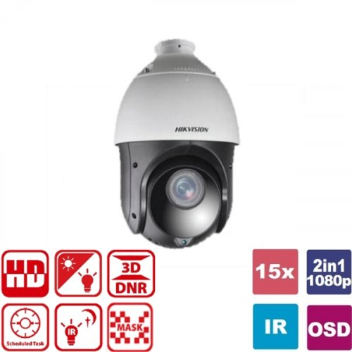 Κάμερα Speed Dome IR 5~75mm Turbo-HD 1080p DS-2AE4215TI-D Hikvision