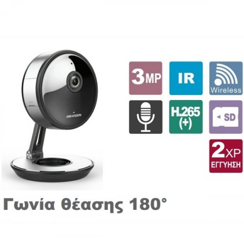 Κάμερα Cube 1.68mm IP 3MP DS-2CV2U32FD-IW Hikvision