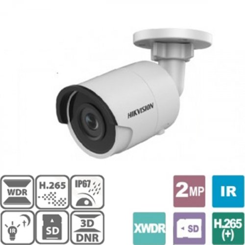 Κάμερα Bullet 2.8mm IP IP67 2MP DS-2CD2023G0-I Hikvision
