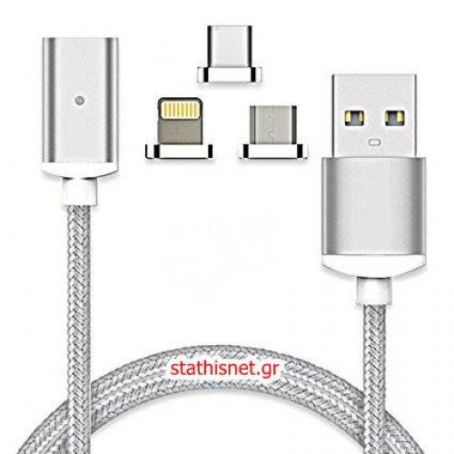 Καλώδιο φόρτισης & συχρονισμού USB A -> micro USB + type C + lightning μαγνητικό 1m 2.1A silver