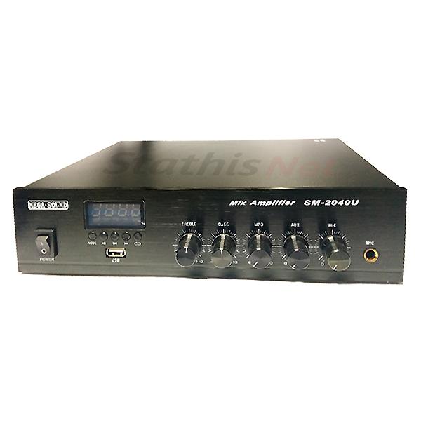 Ενισχυτής μικροφωνικός 40W Bluetooth SM-2040U