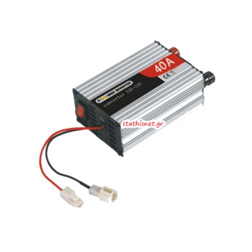 Converter 24VDC -> 12VDC 40A 480W HCO-40A