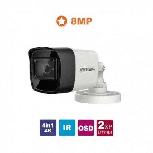 Κάμερα Bullet IR 2.8mm IP67 Turbo-HD 8MP DS-2CE16U1T-ITF Hikvision