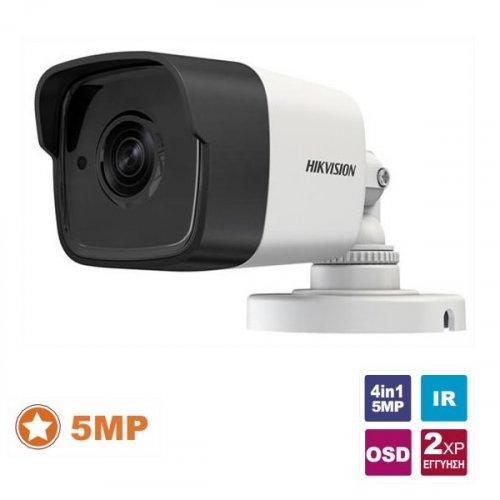 Κάμερα Bullet IR 2.8mm IP67 Turbo-HD 5MP DS-2CE16HOT-ITF Hikvision