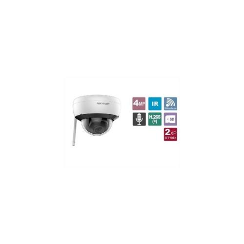 Κάμερα Dome 2.8mm ασύρματη Easy IP 4MP IP66 DS-2CD2141G1-IDW1 Hikvision