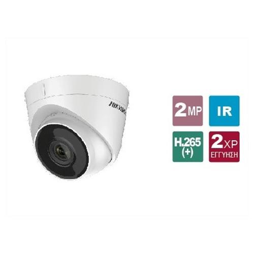 Κάμερα Dome 2.8mm EasyIP 1.0 Plus IP IP67 2MP DS-2CD1323G0-I Hikvision