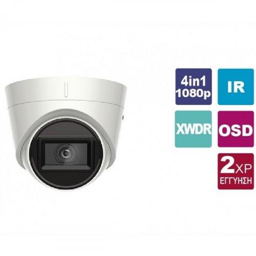 Κάμερα Dome 2.8mm IP67 Turbo-HD 2MP DS-2CE78D3T-IT3F Hikvision
