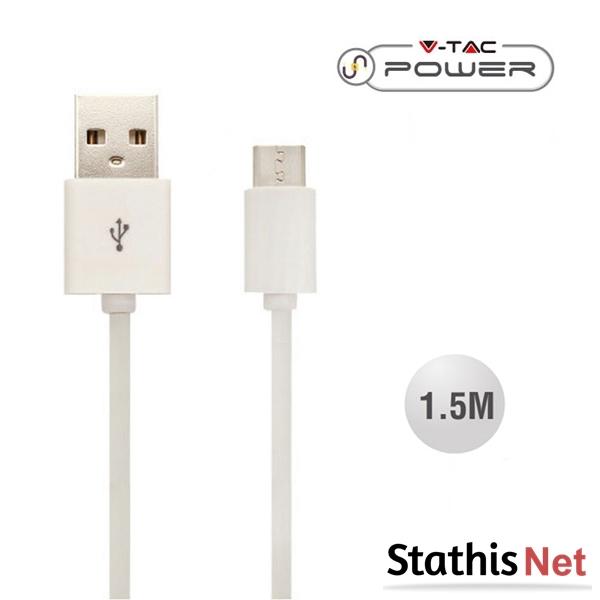 Καλώδιο φόρτισης & συχρονισμού USB A -> Type C 1.5m 2.4A λευκό 8456 VT-5542 V-TAC