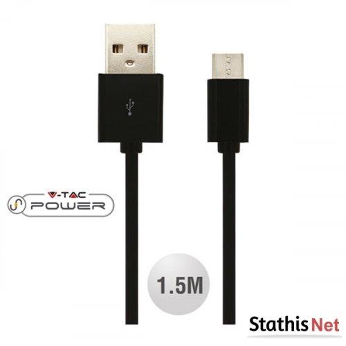 Καλώδιο φόρτισης και συγχρονισμού USB A -> Type C 1.5m 2.4A μαύρο 8454 VT-5542 V-TAC