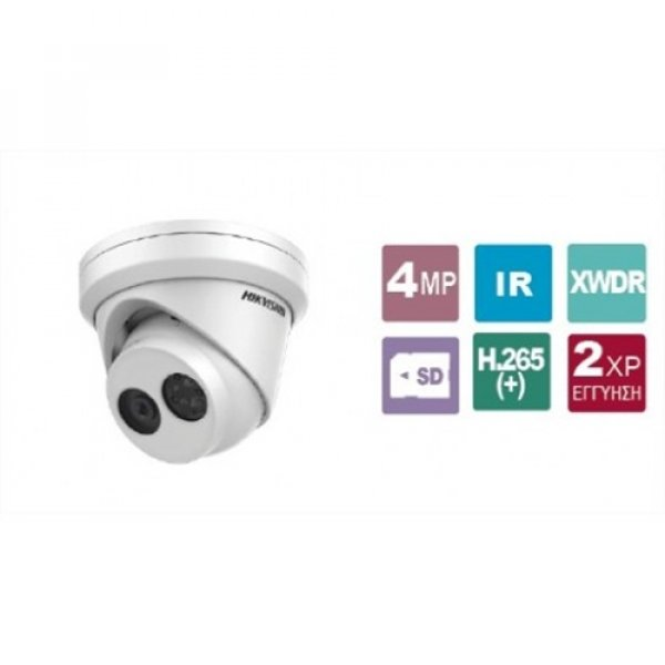 Κάμερα Dome 2.8mm Easy IP 3.0 4MP IP67 DS-2CD2345FWD-I Hikvision