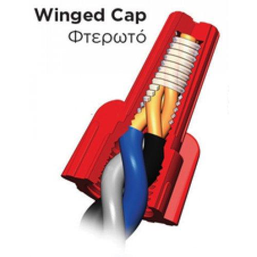 Τερματικά καλωδίων βιδωτά φτερωτά 10mm² γκρι P15