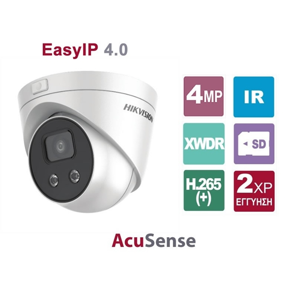 Κάμερα Dome 2.7mm EasyIP 4.0 IP67 4MP DS-2CD2346G1-I 2.8 Hikvision
