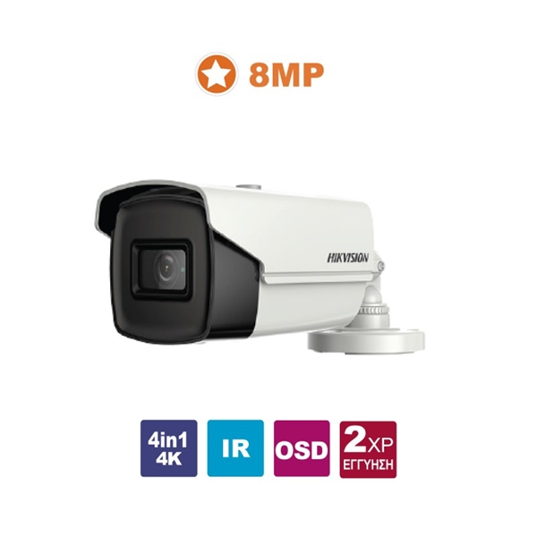 Κάμερα Bullet IR 3.6mm IP67 Turbo-HD 8MP (4K) DS-2CE16U1T-IT5F Hikvision